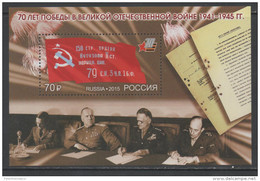 RUSSIA  ,2015, MNH, WWII, 70TH VICTORY ANNIVERSARY , SOVIET UNION FLAG, S/SHEET - WW2