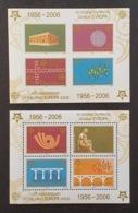 Serbia 2006; Europa CEPT; Art, Architecture; Perf. + Imperf. Sheets!! MNH, Neuf**, Postfrisch; CV €25 - Europa-CEPT