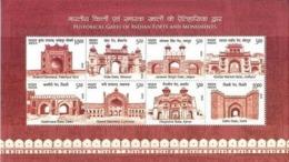 India 2019 Historical Gates Of Indian Forts Architecture Miniature Souvenir Sheet Block MNH - Blocs-feuillets