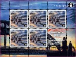 Russia. Peterspost. Europa 2018. Bridges. Bolsheohtinsky Bridge (St.Petersburg). Sheetlet Of 5 St And Label, FV Price! - Bridges