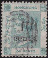 Hong Kong   .    SG  .    27   (2 Scans)    .    O   .  Cancelled .   /   .   Gebruikt - Hong Kong (...-1997)