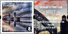 Russia. Peterspost. Europa 2018. Bridges. Bolsheohtinsky Bridge (St.Petersburg, Russia). Stamp With Label - Bridges