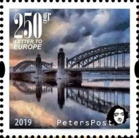 Finland. Peterspost. Europa 2018. Bridges. Bolsheohtinsky Bridge (St.Petersburg, Russia). Stamp. Face Value Price! - Unused Stamps
