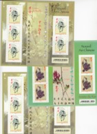 3 BLOC**. NOUVEL AN CHINOIS. BUFFLE, RAT, BUFFLE. LETTRE PRIORITAIRE 20g   / 19 - Mint/Hinged