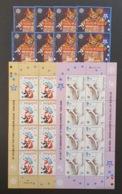 Albania 2005; Europa CEPT, 8 Sheets + 8 Sets; Sport, Art, Circus; MNH, Neuf**, Postfrisch; CV €224 !! - Albania