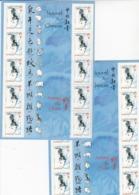 2 BLOC**. NOUVEL AN CHINOIS. ANNEE DU  CHIEN. LETTRE PRIORITAIRE 20g   / 22 - Blocs & Feuillets