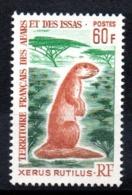 AFARS & ISSAS - YT N° 333 - Neuf ** - MNH - Cote: 24,50 € - Afars Et Issas (1967-1977)