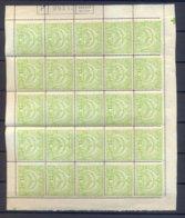 Nr. TR101  Postgaaf ** NMH Volledig Vel Zeer Mooi - 1915-1921
