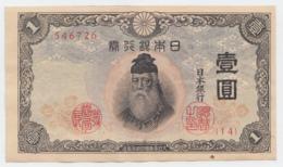 Japan 1 Yen 1943 XF Pick 49a - Japan