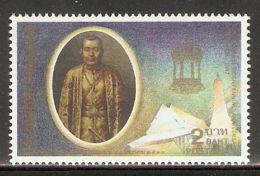 Thailand 1987 Mi# 1195 ** MNH - King Rama III - Thaïlande