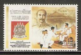 Thailand 1987 Mi# 1204 ** MNH - Chulachamklao Royal Military Academy, Cent. - Thaïlande