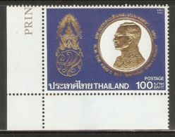 Thailand 1987 Mi# 1221 A ** MNH - King Bhumibol Adulyadej, 60th Birthday (I) - Thaïlande