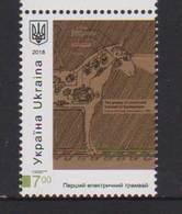UKRAINE, 2018, MNH ELECTRIC TRAM, HORSES,1v - Tramways