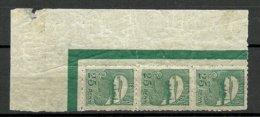 Estland Estonia 1920 Michel 15 Postmeister Zähnung Local Postmaster Perforation Sheet Corner MNH - Estland