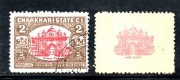 T181 - STATI INDIANI , CHARKHARI :  2 Rupia Con Decalco Del Centro Rosso - Charkhari