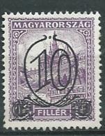 Hongrie - Yvert N°436 (*)   ( Dent 15 ) -   Ah 32002 - Unused Stamps