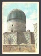 Samarkand - Mausoleum Gur Emir - Ouzbékistan