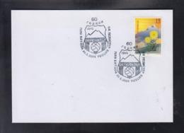 REPUBLIC OF MACEDONIA, 2005, SPECIAL CANCEL - FC PELISTER BITOLA (1945-2005) (25/2005) - Club Mitici