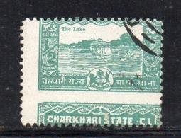 T15 - STATI INDIANI , CHARKHARI :  1/2 Anna Con Dentellatura Fortemente Spostata - Charkhari