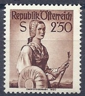 190032170  AUSTRIA  YVERT   Nº  804A  */MH - 1945-60 Unused Stamps