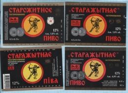 BELARUS  / Beer Labels Bier Cerveza Starozhitnoye Minsk Brewery Krynica 1990s - Bier
