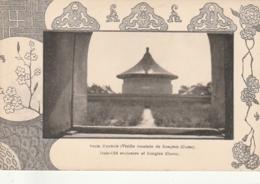 *** COREE DU NORD *** Porte D'entrée Vieille Enceinte De KONGTSU GATE OLD  - Unused TTBE - Corée Du Nord
