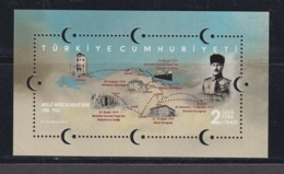 17.- TURKEY 2019 100th YEAR OF THE NATIONAL STRUGGLE - Unused Stamps