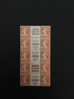FRANCE - BLOC De 10 - Semeuse 25c Bistre  - Interpanneau Publicitaire Japoline - Rareté - 1906-38 Säerin, Untergrund Glatt