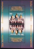 Emissione Congiunta - San Marino BF 50 - Italia BF 17 - 1994 - Foglietto Dedicazione Della Basilica San Marco - MNH - Emissioni Congiunte