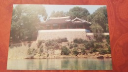 KOREA NORTH 1950s  Postcard - Pyongyang Capital - Korea (Noord)