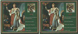Blocs Marigny 2004 Napoléon - Other