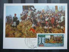 Battle Of Kulikovo. Arts, Painter Surikov # USSR Russia Sowjetunion 1980 Maximum Card # - 1923-1991 USSR