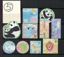 Japan 2018.07.27 Animal Series 1st (used)⑤ - 1989-... Empereur Akihito (Ere Heisei)