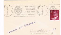 Spanien Brief Mit Werbestempel Pamplona - Blut- Und Organ Spende, Donacion De Sangre - Medizin, Health - 1931-Hoy: 2ª República - ... Juan Carlos I