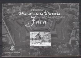 Spain 2017. Jaca - Prueba Oficial 130 (**) - Blocs & Hojas