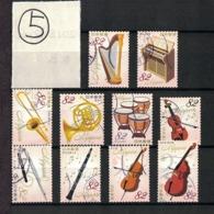 Japan 2018.12.06 Musical Instruments Series 1st (used)⑤ - 1989-... Empereur Akihito (Ere Heisei)