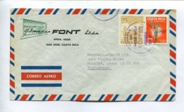 COSTA RICA COMMERCIAL COVER - CIRCULATED FROM SAN JOSE TO HUNSLET, ENGLAND. YEAR 1970, AIR MAIL -LILHU - Costa Rica
