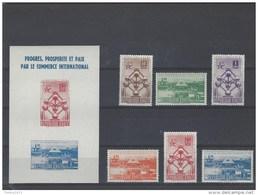 Thema Wereldtentoonstelling 1958 ** - Universal Expositions