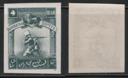 Russia 1920 WWI Persian Post (Gilian Republic, Southern Azerbaijan) 4 шай Imperf. MNH VF OG. VERY RARE!!! - Unused Stamps