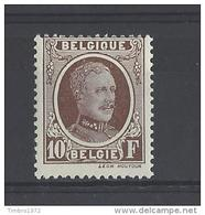 Nr 210 ** - 1922-1927 Houyoux