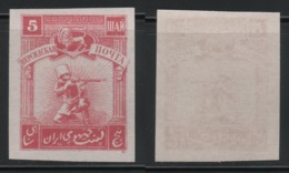 Russia 1920 WWI Persian Post (Gilian Republic, Southern Azerbaijan) 5 шай Imperf. MNH VF OG. VERY RARE!!! - Unused Stamps