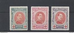 Nr 132/34 ** - 1914-1915 Croix-Rouge