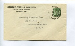 IRAQ COMMERCIAL COVER - CIRCULATED FROM BAGHDAD TO NEW ORLEANS, U.S.A.. YEAR 1965 -LILHU - Irak