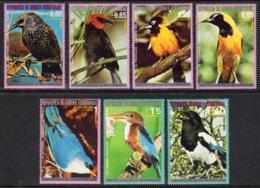 EQUATORIAL GUINEA - 1976 NORTH AMERICAN BIRDS COMPLETE SET (7V) FINE MNH ** Mi 1007-1013 - Equatorial Guinea