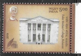 INDIA, 2019, MNH, EDUCATION, FAKIR HOHAN COLLEGE, EMBOSSED, 1v - Mahatma Gandhi