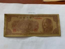 China 1 Million Gold Yuan Copy Banknote 1949 - China