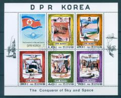 Korea North DPR Korea 1980 Conqueror Of The Sky & Space Flugpioniere Pioneers Of Flight Aviation S/S CTO - Flugzeuge