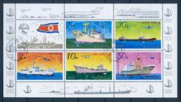 Korea North DPR Korea 1978 Ship Ships Schiffe S/S CTO - Schiffe