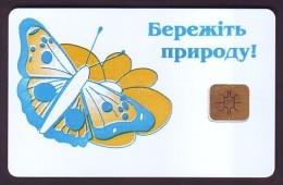UKRAINE 1997. KIEV. BUTTERFLY. Cat.-Nr. K29. 280 Units. Chip Thomson - Ukraine