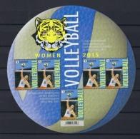 N°F4559 Volleyball 2015 MNH ** POSTFRIS ZONDER SCHARNIER SUPERBE - Panes